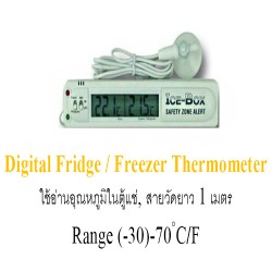 Digital Fridge / Freezer Thermometer 0