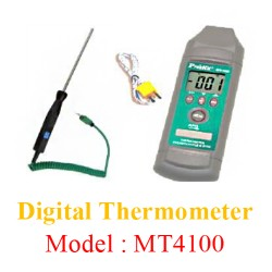 Digital Thermometer 0