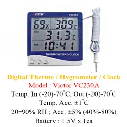 Digital Thermo / Hygrometer / Clock 0